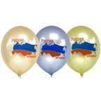 """Шар с рис.14"""" Россия,вперед! 3 цв"""