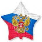 Звезда / Россия