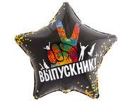 """К 18"""" РУС ВЫПУСКНИК"""